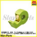 テープカッター<カルカット>緑 ハンディタイプ小巻き 緑 T-SM300G コクヨ
