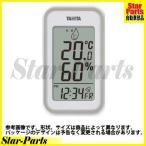 デジタル温湿度計 グレー アラーム付き TT-559-GY タニタ