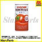 ショッピングトマトジュース トマトジュース 食塩無添加 160g×30缶 7367 カゴメ