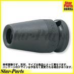 インパクトスタッドボルトセッター(10mm)(1.5mm) スタッドボルト用 13103M-10-1.5 アクセサリー類 インパクトスタッドボルトセッター KOKEN(山下工業)