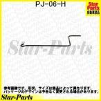 パンタグラフジャッキ(PJ-06 PJ-08 PJ-1用)ハンドル PJ-06-H KTC(京都機械工具)