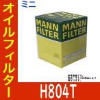 オイルフィルター ミニ ローバー 型式 E-XN12A 用 H804T MANN オイルエレメント ローバー ROVER