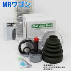 MRワゴン MF21S 用 MB0B-V9-002 分割式ドライブシャフトブーツ アウター用 メルトジョイントブーツ スズキ SUZUKI