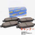 フロントブレーキパッド キャンター FB70B 用 D6131-02 車検部品 MKカシヤマ ミツビシ 三菱 MITSUBISHI
