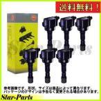ライフ 型式 JB5 JB6 P07A 用 イグニッションコイル NGK U5160 6本セット ホンダ HONDA  日本特殊陶業
