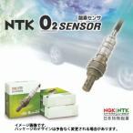 NTK O2センサー ジルコニア素子採用の高性能O2センサー レガシィ 型式 BP5 用 LZA08-EAF1  スバル SUBARU  オキシジェンセンサー
