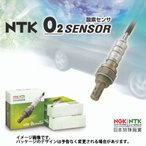 NTK O2センサー ジルコニア素子採用の高性能O2センサー エブリィワゴン 型式 DA62W 用 OZA669-EE13 スズキ SUZUKI オキシジェンセンサー
