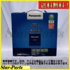 バッテリー トヨタ TOYOTA ハイエースバン KR-KDH225K 用 N-125D26R/C5 パナソニック Panasonic ブルーバッテリー カオス caos