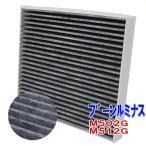 エアコンフィルター ブーンルミナス M502G M512G 用 SCF-1012A ダイハツ 活性炭入 車 車用エアコンフィルター エアコン フィルター交換 交換フィルター