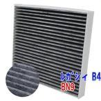 エアコンフィルター レガシィB4 BN9 用 SCF-1012A スバル 活性炭入 車 車用エアコンフィルター エアコン フィルター交換 交換フィルター