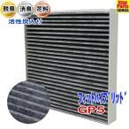 エアコンフィルター フィット GP5 用 SCF-5014A ホンダ 活性炭入 車 車用エアコンフィルター エアコン フィルター交換 交換フィルター