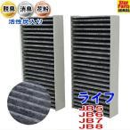 ショッピングコン エアコンフィルター エアコンエレメント ライフ JB5 JB6 JB7 JB8 用 SCF-5012A 活性炭入脱臭消臭 プライベートブランド PBホンダ HONDA