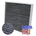 LS600h UVF45 UVF46 用 エアコンフィルター SCF-1012A 活性炭入脱臭消臭 エアコンエレメント プライベートブランド PB レクサス LEXUS