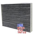ショッピングコン エアコンフィルター エアコンエレメント X-TRAIL NT32 T32 TNT32 用 SCF-2024A 活性炭入脱臭消臭 プライベートブランド PBニッサン NISSAN