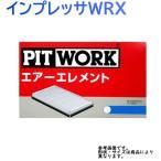 エアフィルター トレジア NSP120X 用 AY120-TY043 スバル SUBARU  ピットワーク エアエレメント PITWORK