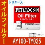 オイルエレメント ランドクルーザー TRJ120W TRJ125W 用 AY110-TY002 トヨタ TOYOTA  ピットワーク PITWORK