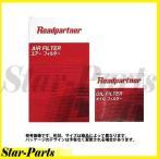 オイルエレメント エアエレメントセット アルト HA24S 用 1P04-14-302 1PSD-13-Z40 ○スズキ SUZUKI  ロードパートナー