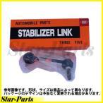 Star-Partsおすすめのシャシーパーツ