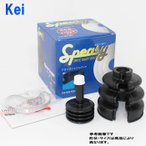 Kei HN11S HN12S BAC-TG16R 分割式ドライブシャフトブーツ スピージー SPEASY アウター用 スズキ SUZUKI