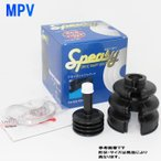 MPV LW5W LWEW BAC-TG09R 分割式ドライブシャフトブーツ スピージー SPEASY アウター用 マツダ MAZDA