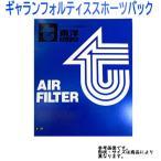 キャンター FB70A 用 TO-4772 ミツビシ 三菱 MITSUBISHI 東洋エレメント TOYO エアフィルター