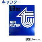 エアーエレメント キャンター FG70D FG73D FG83D エンジン型式 4M50 用 TO-4774 東洋エレメント TOYO ミツビシ MITSUBISHI