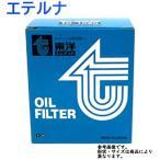 オイルエレメント キャンター FB70A 用 TO-4256M ミツビシ 三菱 MITSUBISHI 東洋エレメント TOYO