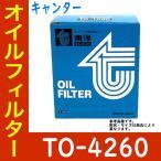 オイルエレメント キャンター PDG-FG83D 用 TO-4260 ミツビシ 三菱 MITSUBISHI 東洋エレメント TOYO