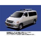 システムキャリア グランビア / KCH10W KCH12K KCH16W / AF0 サイクル フォークマウント 1台分 タフレック TUFREQ トヨタ TOYOTA