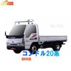 ルーフキャリア CL42 コンドル20系 日産UD NISSANUD 型式 BKR系 Cシリーズ1台分 トラック用 スチールタイプ TUFREQ 精興工業 日産UD NISSANUD