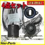 ジムニー JA11C JA11V 前期 車台No.〜150000 オイルエレメント1個サービス タイミングベルト セット set 1台分 スズキ SUZUKI