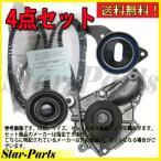 エスティマルシーダ CXR11G タイミングベルトセット set TOYOTA トヨタ 送料無料(一部地域除く)