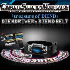 ショッピングSelection COMPLETE SELECTION MODIFICATION DIENDRIVER & DIEND BELT (コンプリートセレクション モディフィケーション ディエンドライバー&ディエンドベルト)