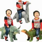 座れる恐竜 座れる ぬいぐるみ 恐竜チェアー 恐竜 イス チェア 座れるアニマル スツール プレゼント 大人でも座れる 玩具 ぬいぐるみ