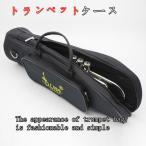 トランペット ケース バッグ 楽器バッグ 高級 楽器 ソフトケース トランペットケース リュック ショルダー 兼用 収納 楽器 持ち運びに 軽量