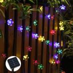 ledイルミネーション ソーラー  イルミネーションライト ガーデン ライト50球 庭園灯 街灯 電気代0円 ソーラー充電