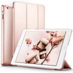 ショッピングiPad2 iPad2 ケース クリア ESR iPad3 ケース スタンド機能 iPad4 ケース レザー(PU) オートスリープ 傷つけ防止 三つ折タイプ ローズゴールド