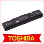 ����̵�� ��� Toshiba PA3534U-1BRS PABAS098 A200 A205 A300 6ell �б� �ߴ��Хåƥ �Ρ���PC�ѥХåƥ