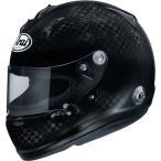 アライヘルメット GP6 RC カーボンヘルメット 四輪用フルフェイス