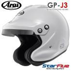 アライヘルメット GPJ3 8859 四輪用オープンジェットヘルメット ホワイト