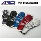 ショッピングニット ARD レーシンググローブ 251 Progear-400R FIA2000公認