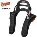 HANS ハンス デバイス HANS3(スリー) FIA8858-2010公認
