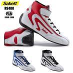 Sabelt サベルト レーシングシューズ RS400 FIA2000公認(サイズ交換無料)