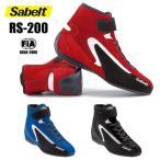 Sabelt サベルト レーシングシューズ RS200 FIA2000公認