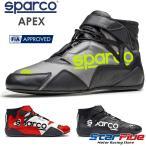 スパルコ レーシングシューズ 4輪用 APEX RB-7(アペックス) FIA8856-2000公認 2018年モデル (サイズ交換サービス)
