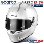 スパルコ ヘルメット エアプロRF-5W ホワイト 四輪用 FIA8859-2010公認 2017年モデル