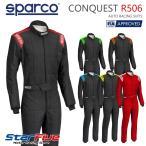 スパルコ レーシングスーツ 4輪用 CONQUEST R506 コンクエスト FIA2000公認  2018年モデル