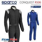 スパルコ レーシングスーツ 4輪用 CONQUEST R506 コンクエスト FIA2000公認 Sparco 2019年モデル