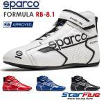 スパルコ レーシングシューズ 4輪用 FORMULA RB-8.1 FIA8856-2000公認(サイズ交換サービス)