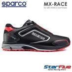 スパルコ メカニックシューズ MX-RACE (サイズ交換無料)